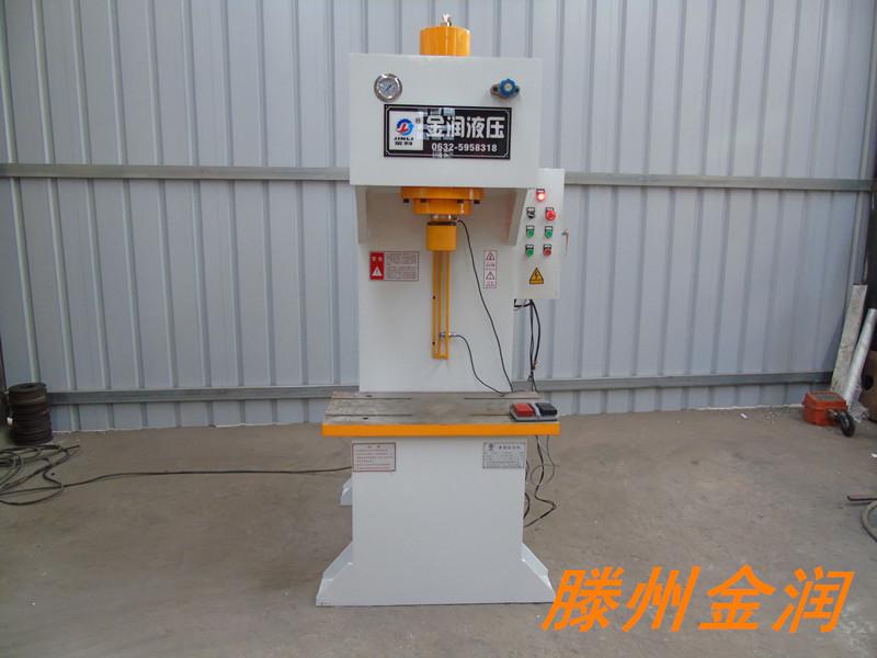 滕州金润机械之单柱液压机与四柱液压机的功能区别